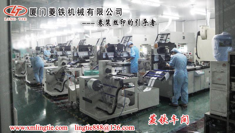 单色丝印机,单色印刷机,全自动丝印机,客户工厂实拍LT-5060