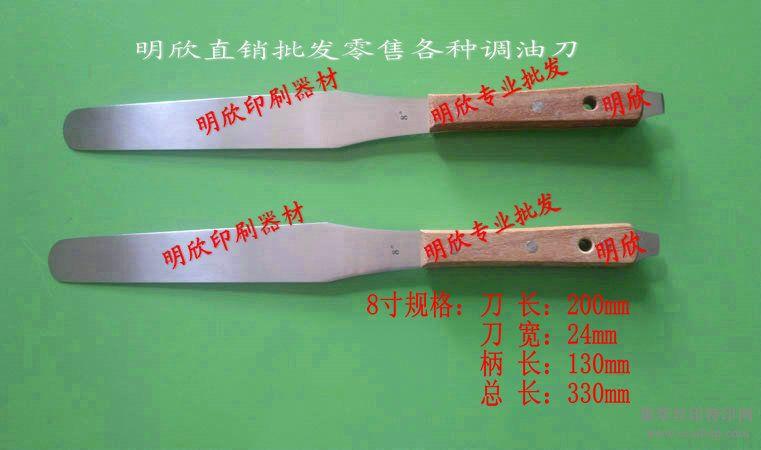 异形打样调油刀,图片树脂搅拌刀,优质进口铲墨刀