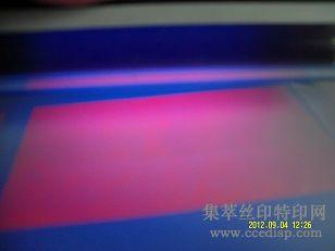 防伪油墨/紫外无色荧光油墨