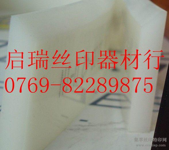 高品质台湾优力SB-219白色斜尖刮胶批发