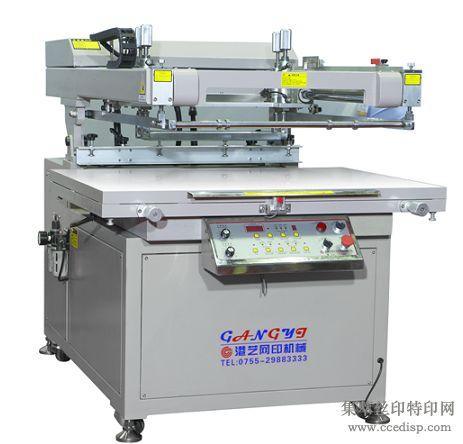 斜臂式丝印机GY-6090