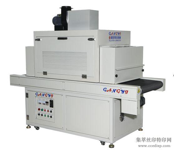 港艺UV光固机GY-600
