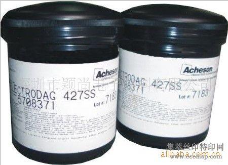 埃奇森导电银浆ED-820B,薄膜开关导电银浆,导电面板银浆,进口银浆