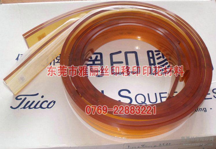 供应台湾TUICO优力胶刮,优力刮胶