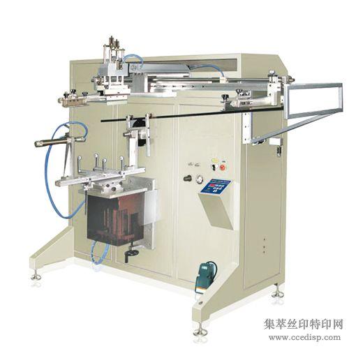 圆面曲面塑料桶丝印机