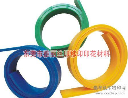 供应日本美诺刮胶,美诺丝印刮胶1.5M