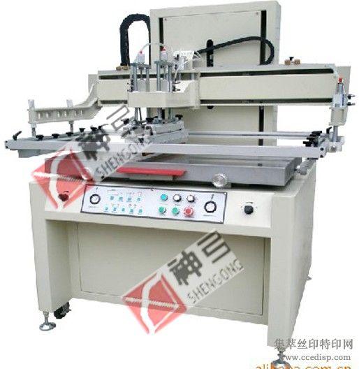 光盘丝印机,不干胶丝印机