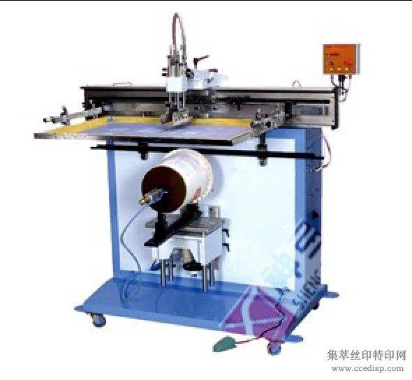 大桶丝印机,曲面印刷机