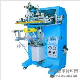 直销机油滤芯丝印机