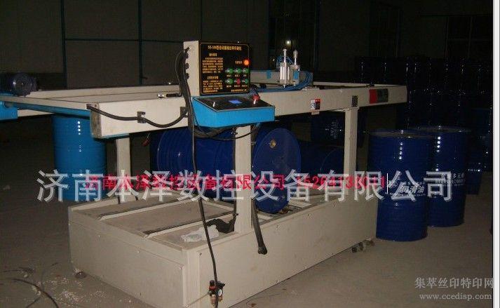 专业制造钢桶印字机