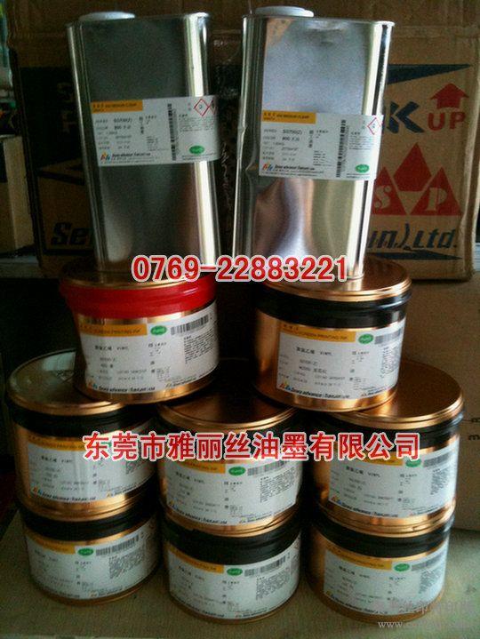 供应日本精工SG700系列油墨,SG700系列油墨