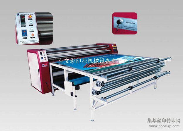 热升华印花机,热升华滚筒印花机,t恤印花机,热转移印花机