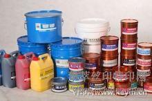 回收库存UV胶印油墨,UV树脂,丝印油墨18232073208