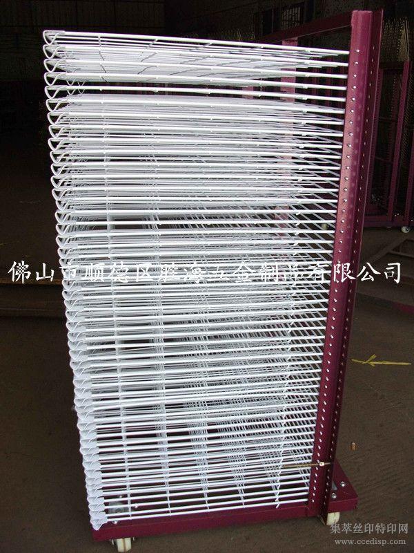 厂家供应25层的干燥架 千层架