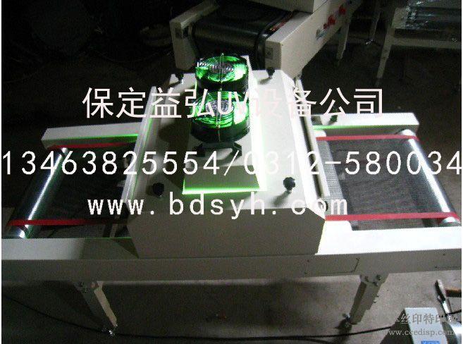 输送带400mm宽可调速一支3kw汞灯220v电压uv光固机