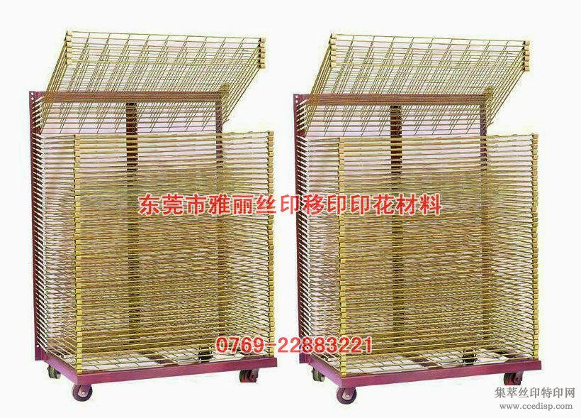 供应干燥架,丝印干燥架,千层架,晾干架,晾晒架,50层干燥架
