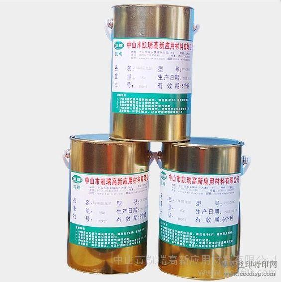 供应凯瑞UVW-1002系列水性水晶油W-1000系列