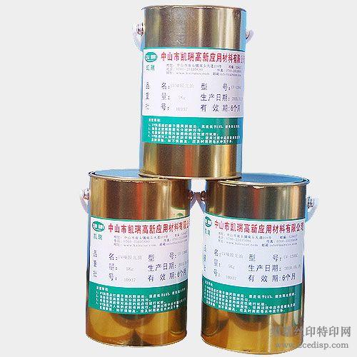 UV丝印纸张光油UV-1100