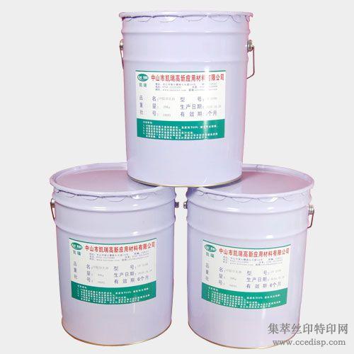UV丝印哑膜光油UV-1200
