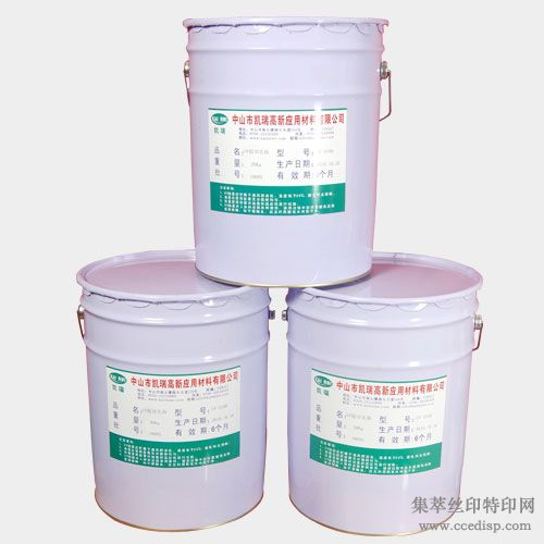 UV辊涂光油UV-2200