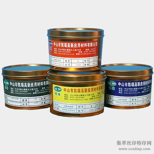 UV胶印油墨UV-2300,2600系列