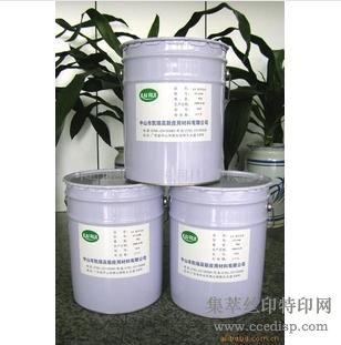 供应UV光油