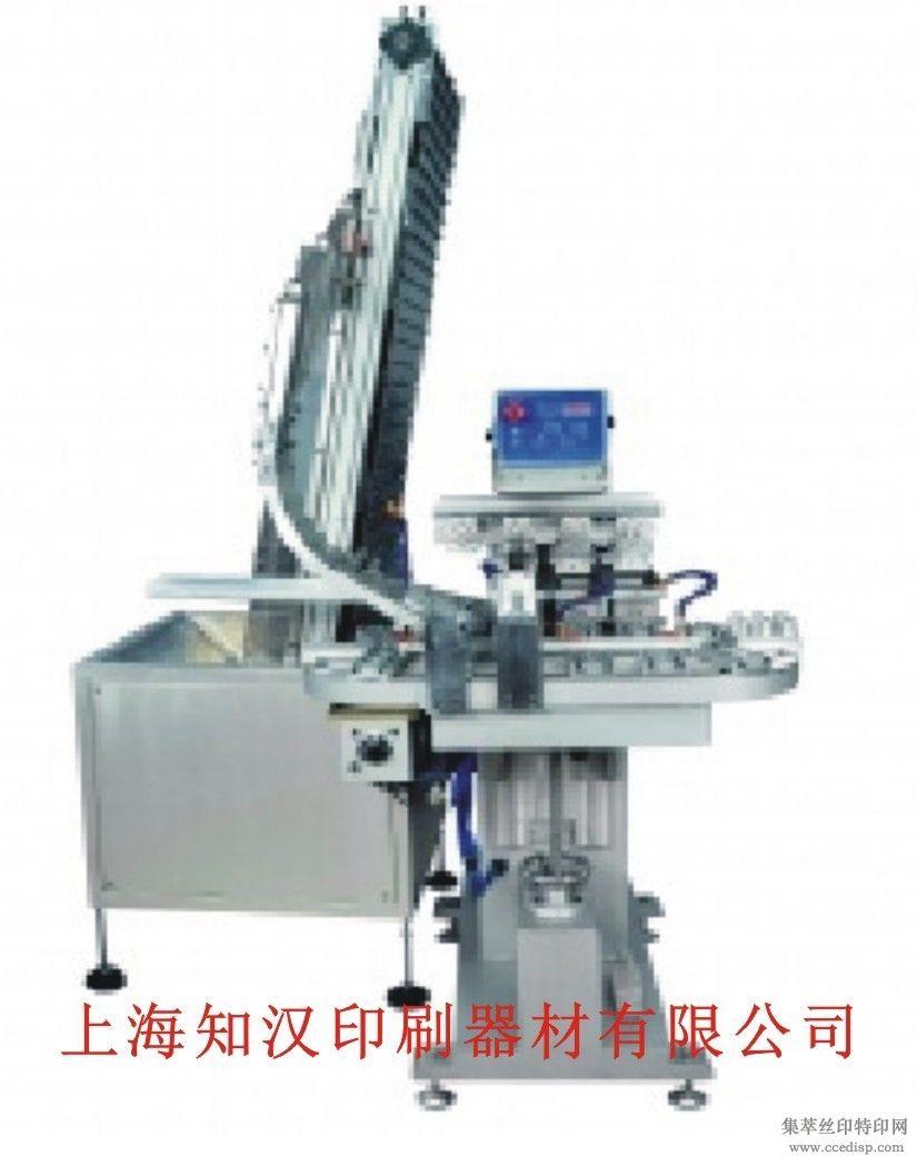 全自动移印机全自动印刷机气动电动移印机