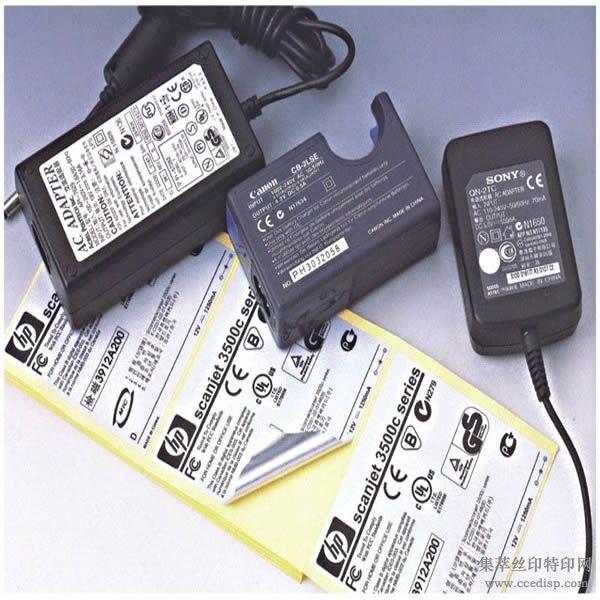 供應手機鋰電池標簽.相機充電器標簽