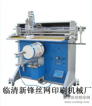 水桶丝印机涂料桶丝网印刷机