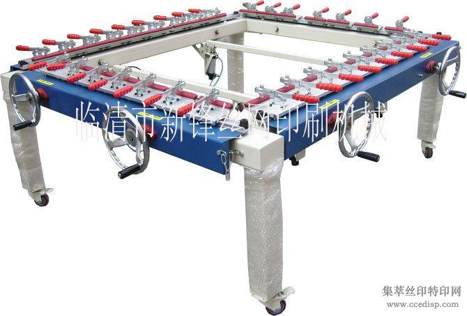 气动拉网机双铝夹头拉网机机械式拉网机