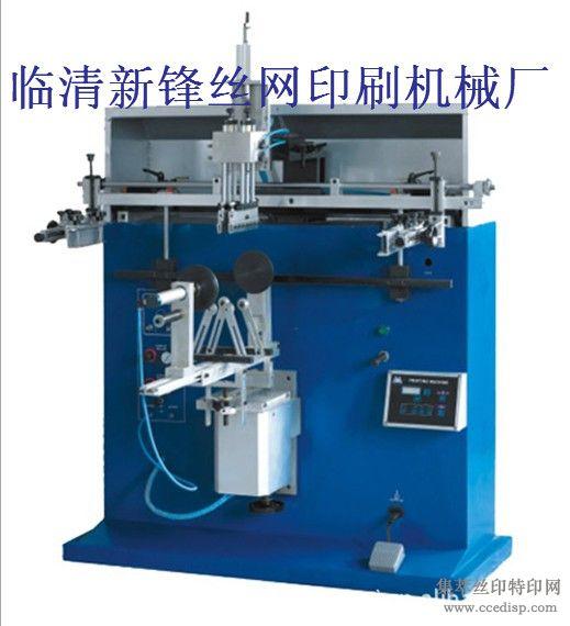 厂家直销曲面丝网印刷机圆面丝印机