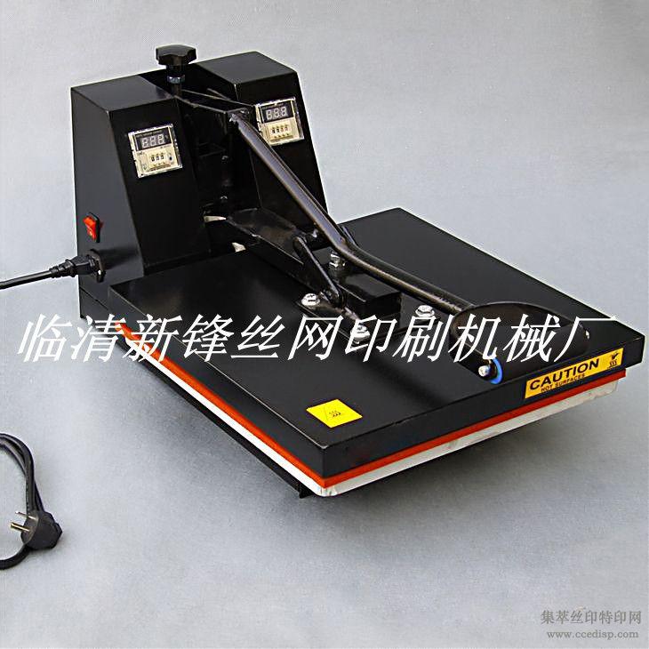 烫画机平板烫画机普通烫画机