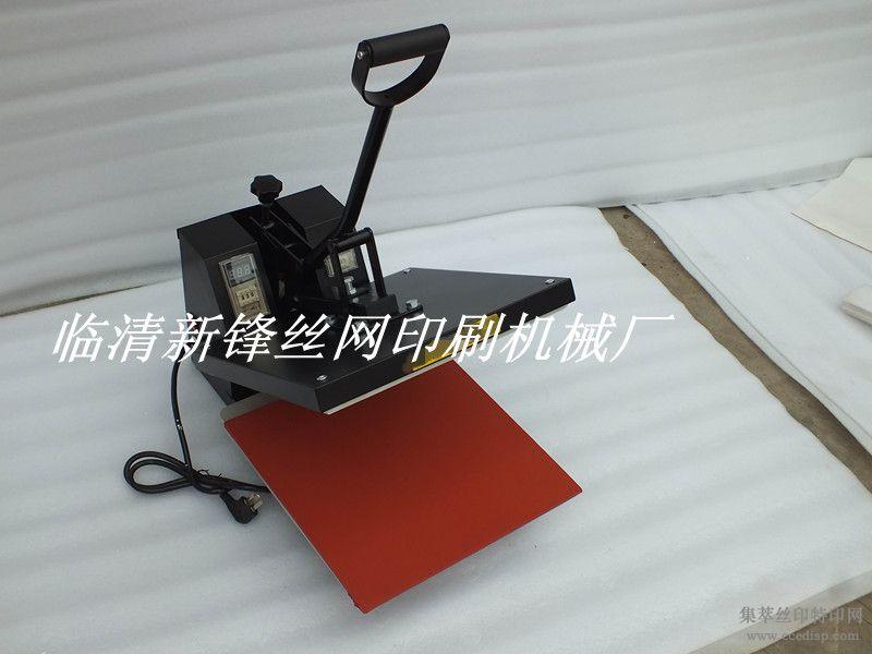 平板烫画机t恤印花机小型印花机
