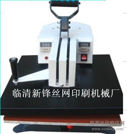韩式摇头烫画机高配置烫画机
