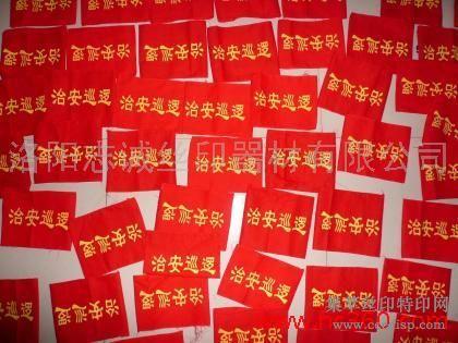 旅游旗帜活动旗帜