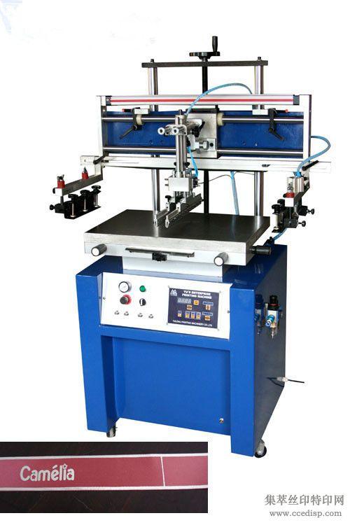 气动印刷机导光板丝印机平面气动丝印机