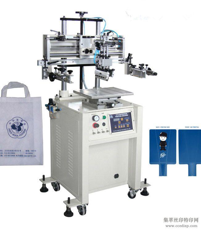 半自动丝印机气动丝印机小型曲面丝印机