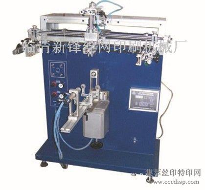 气动曲面机笔杆丝印机高配置曲面机