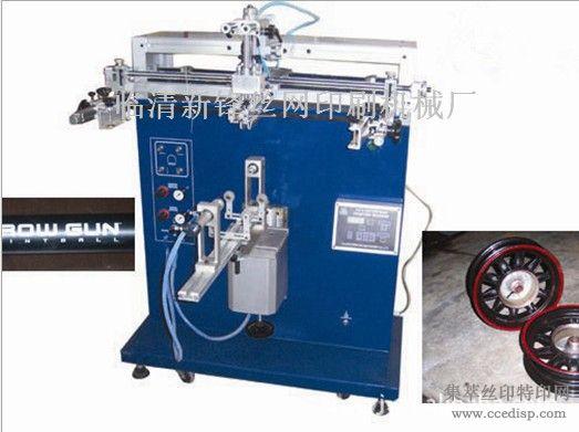 厂家直销曲面机小型气动曲面机