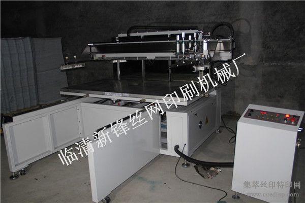垂直式大面积丝印机侧拉式丝印机