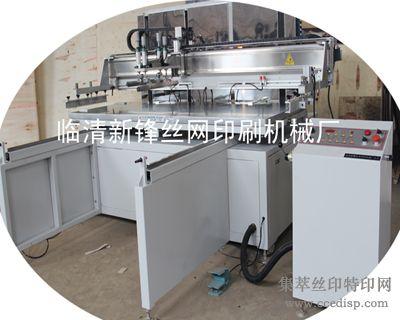 电动式丝印机侧拉式丝印机