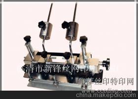 厂家直销丝网印刷机头丝印机头