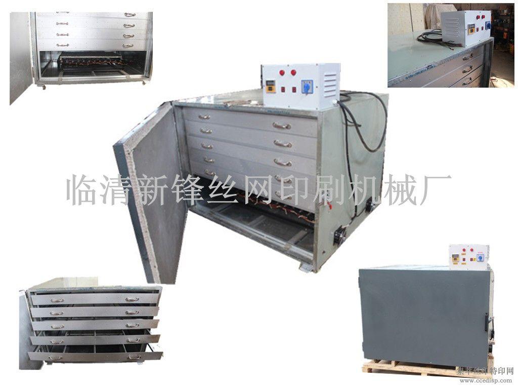 烤箱高温工位烤箱规格大小可以定制