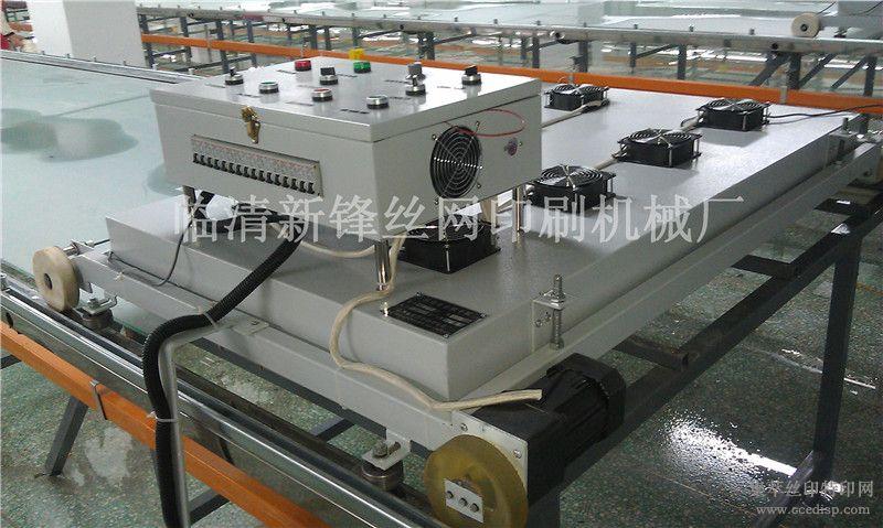 台式烘干机跑台印花机专用烘干设备