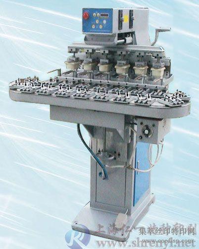 JH-S6/C六色运输带移印机
