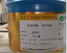 中山精工SG740系列油墨批发