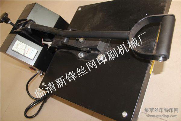 平板烫画机双数显平板烫画机