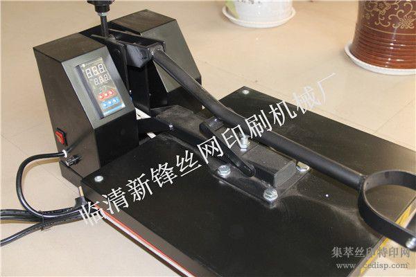 烫印机烫画机平板烫画机双数显烫画机