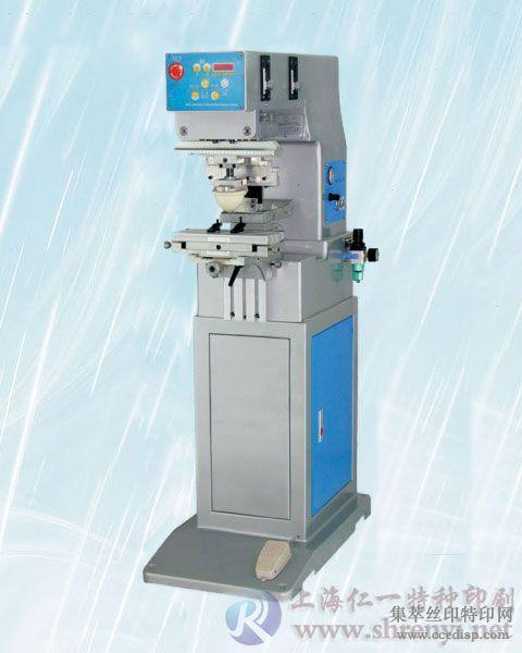 上海电子仪器移印机||全自动移印机