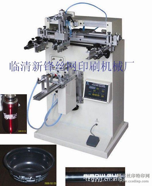 高配置曲面丝印机圆面丝网印刷设备